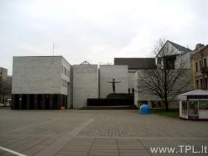 ciurlionio-galerija