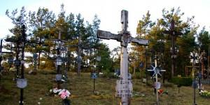 merkines-kryziu-kalnelis