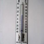 senovinis-termometras
