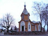 merkine cerkve